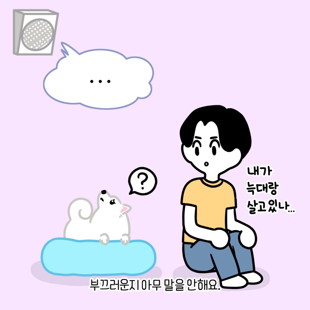 강아지 노래