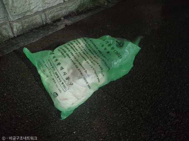 치와와를 담아 버린 대형 쓰레기봉투. 사진 비글구조네트워크 페이스북